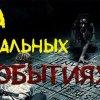 Группа ВКонтакте КиноПравда - Фото3